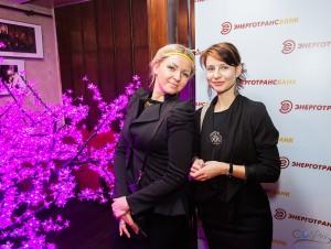 Наталья Волкова, Юлия Чарная