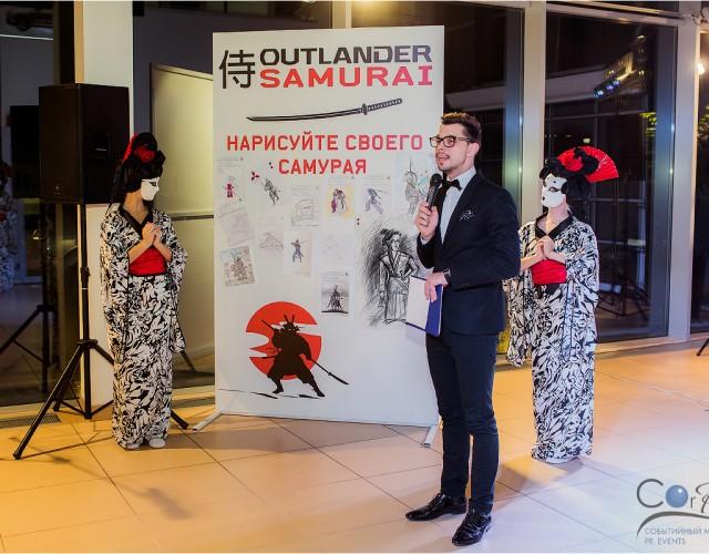 Презентация Mitsubishi Outlander
