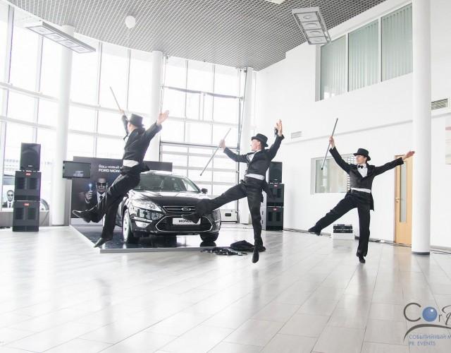 Презентация Ford Mondeo