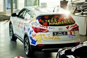 Презентация Hyundai
