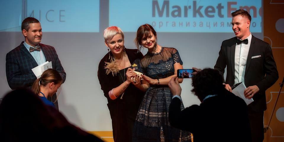 Восьмая национальная премия «Золотой Пазл 2016»